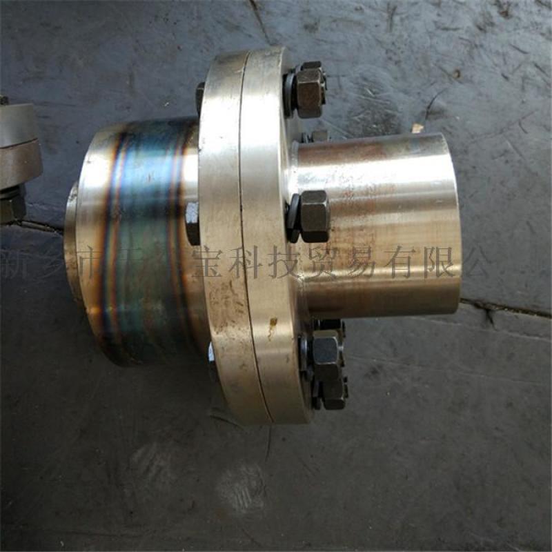 优质φ185齿式联轴器 直接联轴器 锥接联轴器