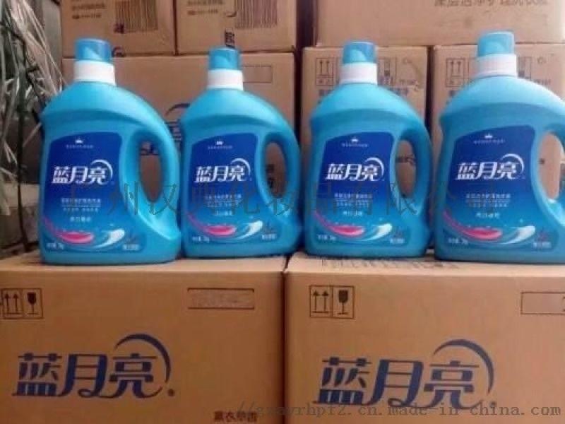 烏魯木齊供應藍月亮洗衣液貨源 沒有中間商賺差價