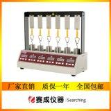 医用标签持粘性测试仪 持粘性测定仪 持粘力测试仪