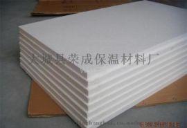 荣成硅酸铝软板 有弹性 柔性好