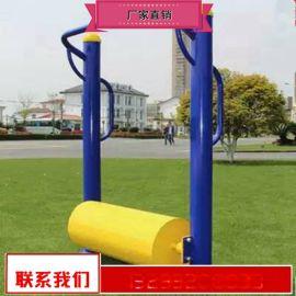 室外健身路徑平步機出廠價 小區健身器材真正廠家