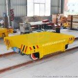 蓄電池電動轉運車鋰電池平板車量身定製