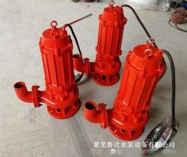 耐100度开水 耐高温污水泵 耐热排污泵