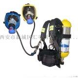 哪裏可以買到正壓式空氣呼吸器13891913067