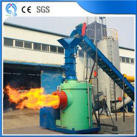 新型环保设备生物质木片燃烧机木屑燃料对接熔铝炉