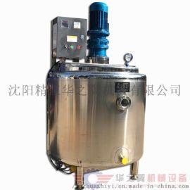 沈阳厂家定制液体抽真空搅拌罐 电加热不锈钢反应釜