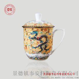 景德镇陶瓷茶杯厂家定制