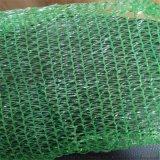 鄭州聚乙烯綠色蓋土網,包頭建築工地蓋土網