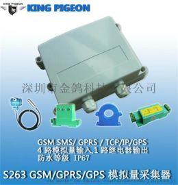 金鸽S263 APP短信无线控制器 数据记录控制器