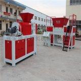新貝機械塑料擠幹機、塑料薄膜脫水擠幹機