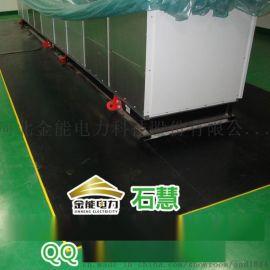 河北绝缘胶垫 天然橡胶 无异味配电室地面铺设标准一米单价多少