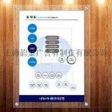 批量定製電梯海報宣傳框、產品展示牌、授權證書證書框