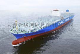 **到越南海防胡志明港海运费查询