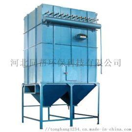 山西环保工业粉尘收集MC-100单机脉冲布袋除尘器