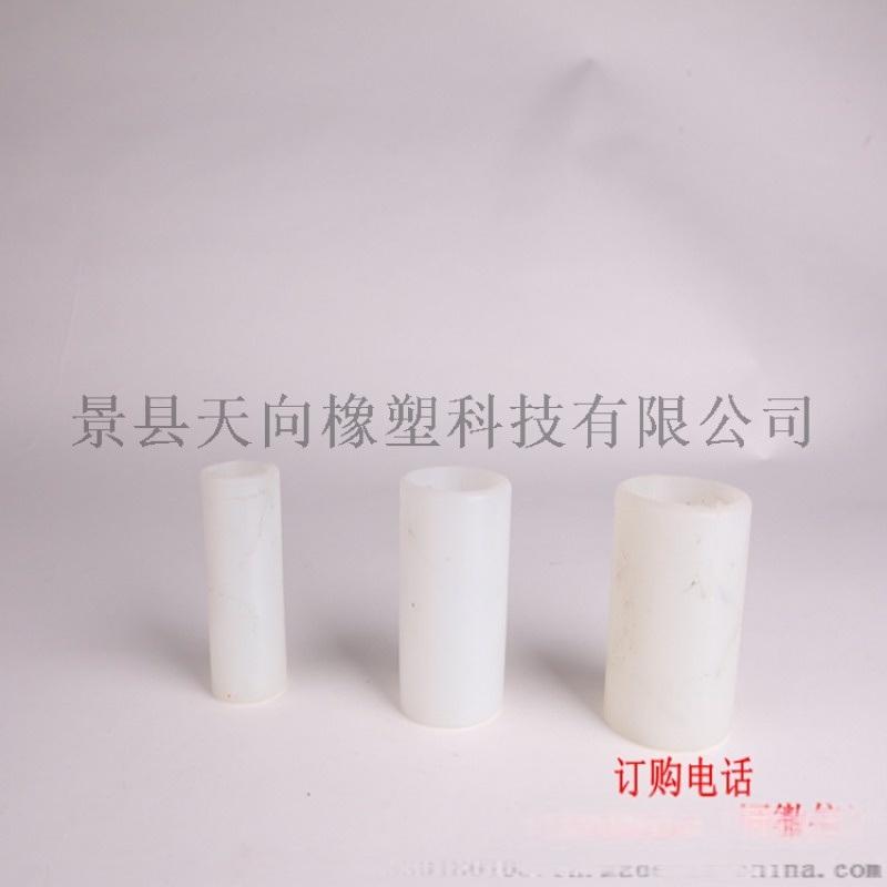 厂家橡胶制品硅胶制品硅胶套管塑料套管橡胶套管