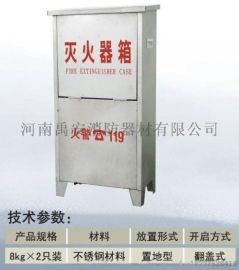 不锈钢灭火器消防箱加工生产
