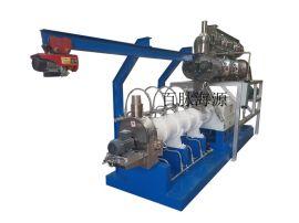 时产1吨水产饲料生产线 鱼饲料设备 鱼饲料膨化机