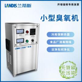 污水处理厂臭氧发生器污水处理臭氧消毒机