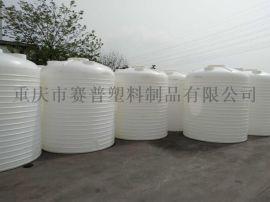 3吨PE化工储罐.PE储存水箱
