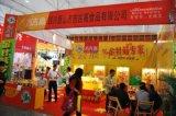 2020北京食品餐饮展会