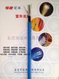 【工廠直銷】MGTSV層絞式礦用阻燃光纜、可定制