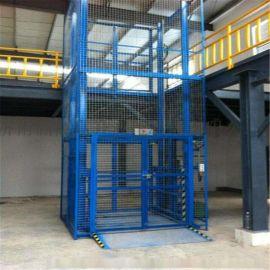 供应链条式升降货梯 导轨式升降货梯