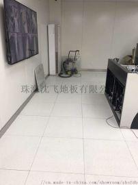 横琴沈飞地板提供地板工程施工方案+安装服务!