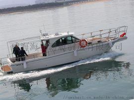 订制大舱钓鱼艇玻璃钢钓鱼私人快艇