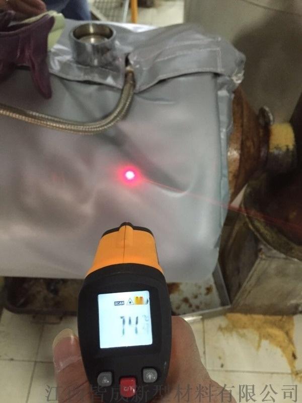 袋式过滤器可拆卸式保温套
