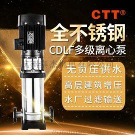无负压供水泵CDLF不锈钢多级离心泵变频增压泵
