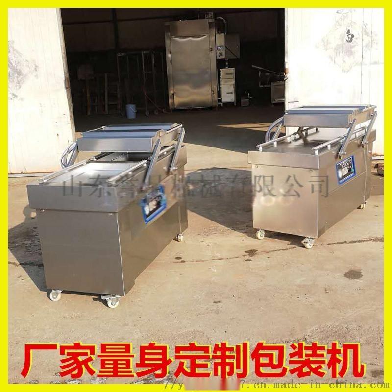 杂粮大米包装设备2.5公斤大米真空包装机