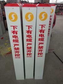 护栏安全标识桩 玻璃钢反光标志桩 单柱式标牌规格