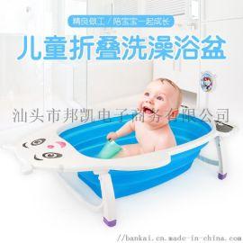 寶貝一品兒童折疊洗澡浴盆
