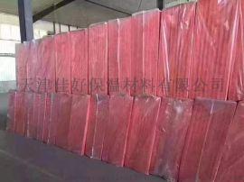 供应建筑用防火外墙 A级防火保温玻璃棉