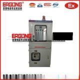 正壓型防爆配電櫃採用多重密封報警系統