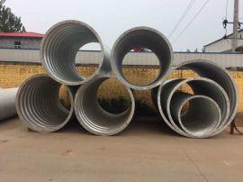 河南钢波纹涵管施工 整装钢波纹管排水管道