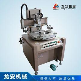 全自动转盘丝印机 尺子网印机 双工位自动丝印机