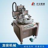 全自動轉盤絲印機 尺子網印機 雙工位自動絲印機
