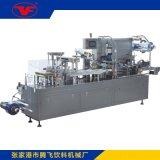 厂家热销碳酸饮料混合机苏州饮料机械