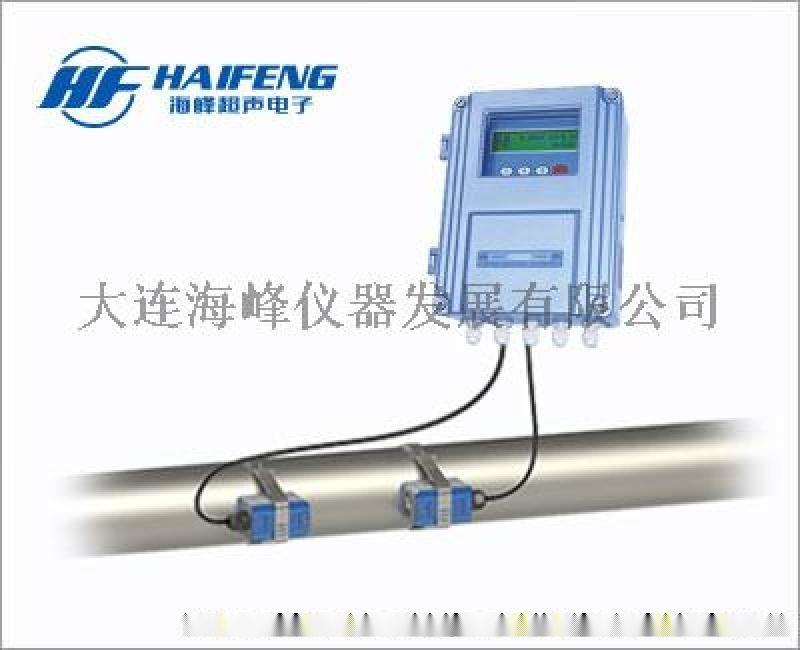 超声波流量计使用方法