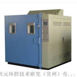 XY-PV-AQX 组件(PV)氨气腐蚀试验箱