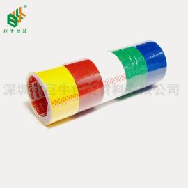 深圳巨牛牌彩色封箱膠帶 不易斷快遞封口膠紙