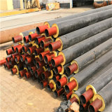 鑫龍日升DN300塑套鋼直埋預製保溫管