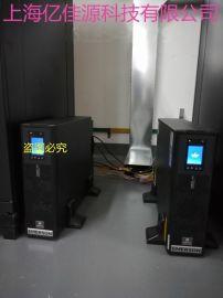 上海艾默生UPS电源30KVA机头包安装
