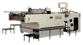 DST系列滚筒停回转式全自动丝网印刷机