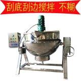 五香扣肉粽子猪蹄凉粉玉米夹层锅 电加热夹层锅 导热油夹层锅