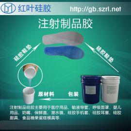 手機殼專用注塑成型硅膠
