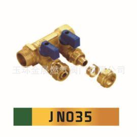 台州美亚第可提供定**暖器燃气阀门JN035