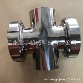 S供应不锈钢焊接四通视镜 304/316L卫生级不锈钢管道四通观察镜