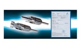 太阳能光伏连接器(PV-CN01/QD)